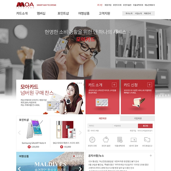 웹사이트 | 웹사이트 메인페이지 디자... | 라우드소싱 포트폴리오