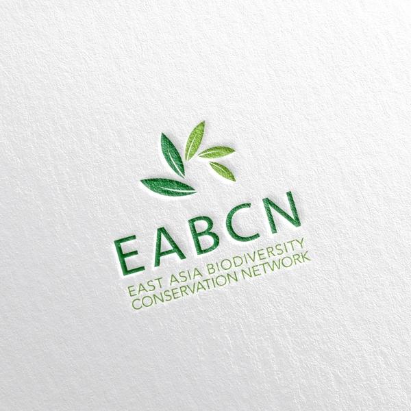 로고 디자인   EABCN (East Asia...   라우드소싱 포트폴리오