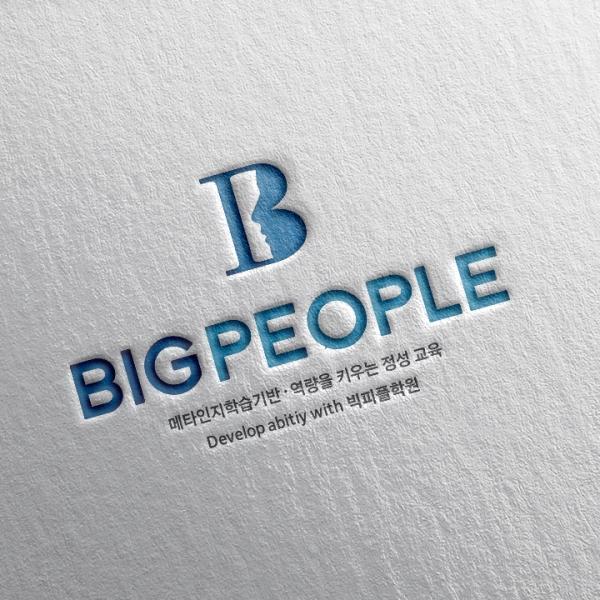 로고 + 명함 | 드베체교육 | 라우드소싱 포트폴리오
