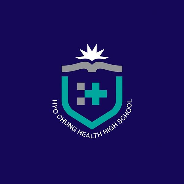 로고 디자인 | 효청보건고등학교 | 라우드소싱 포트폴리오