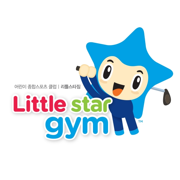 로고 디자인 | Little star gym | 라우드소싱 포트폴리오