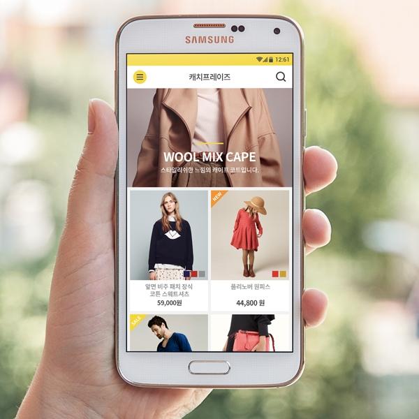 모바일 앱 | 이미지 상품블로그 서비스 | 라우드소싱 포트폴리오