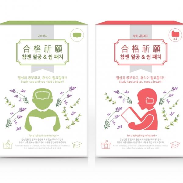 패키지 디자인 | 참앤 | 라우드소싱 포트폴리오