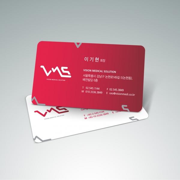 명함 / 봉투 | 비전메디컬솔루션 | 라우드소싱 포트폴리오