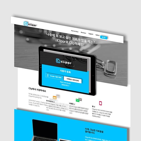 웹사이트 | 모바일 앱 소개 웹 사이... | 라우드소싱 포트폴리오