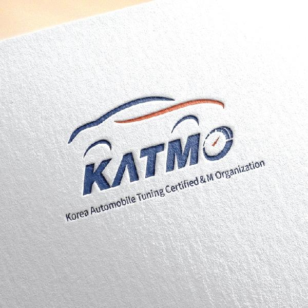 로고 디자인   (사)한국자동차튜닝협회   라우드소싱 포트폴리오