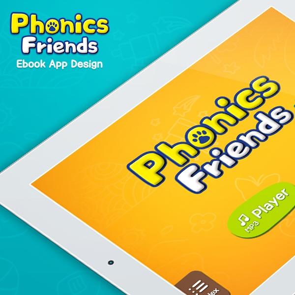모바일 앱 | 영어교재 eBook 패드... | 라우드소싱 포트폴리오