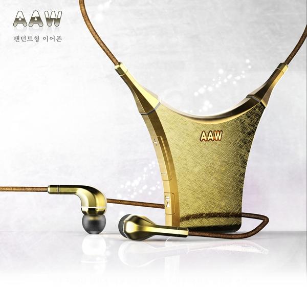 제품 디자인 | AAW | 라우드소싱 포트폴리오