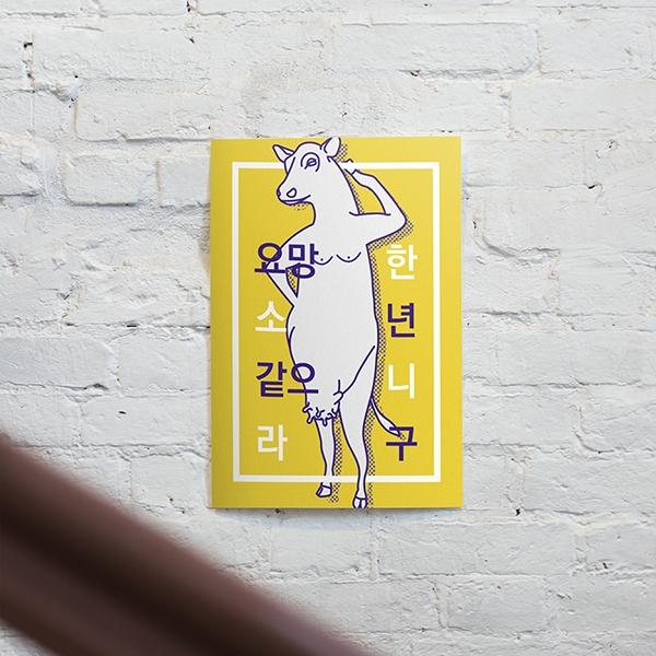 포스터 / 전단지 | 소년 | 라우드소싱 포트폴리오