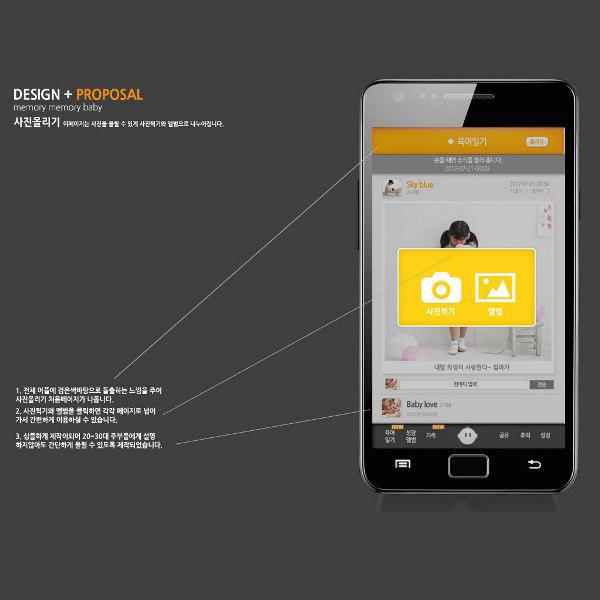 모바일 앱 | neobns | 라우드소싱 포트폴리오