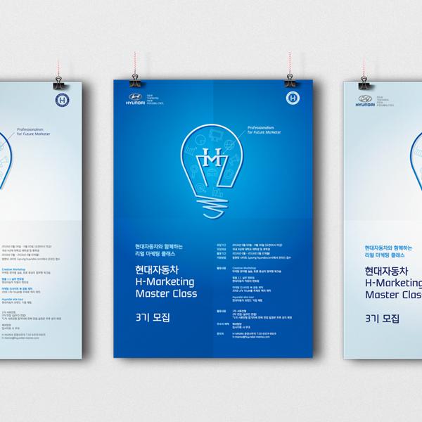 포스터 / 전단지 | (주)대학내일 | 라우드소싱 포트폴리오
