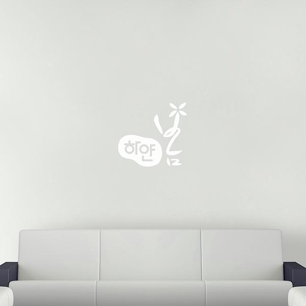 로고 디자인 | 하얀봄 물티슈 로고 디자인의뢰 | 라우드소싱 포트폴리오