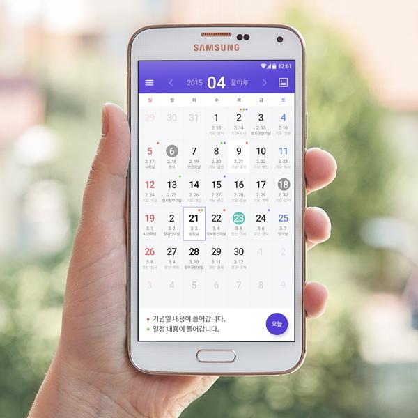 모바일 앱 | 음력달력 앱 디자인 | 라우드소싱 포트폴리오