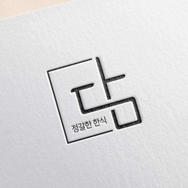 패키지 디자인 | 디자인다나함 | 라우드소싱 포트폴리오