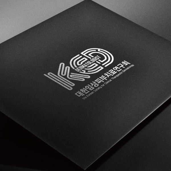 로고 디자인 | 피부과 전문의 단체 로고 의뢰 | 라우드소싱 포트폴리오
