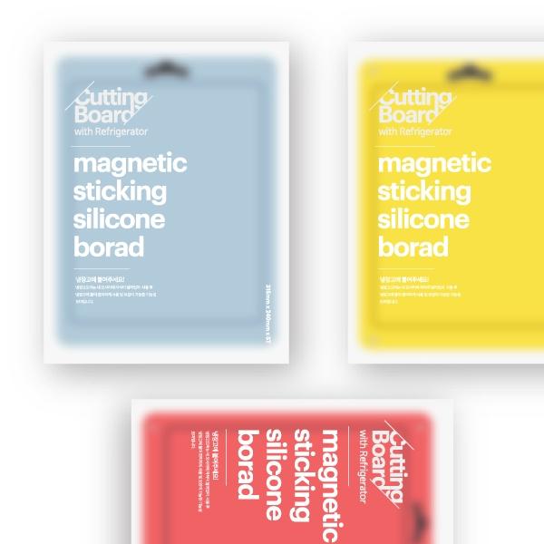 패키지 디자인 | 비엘 | 라우드소싱 포트폴리오