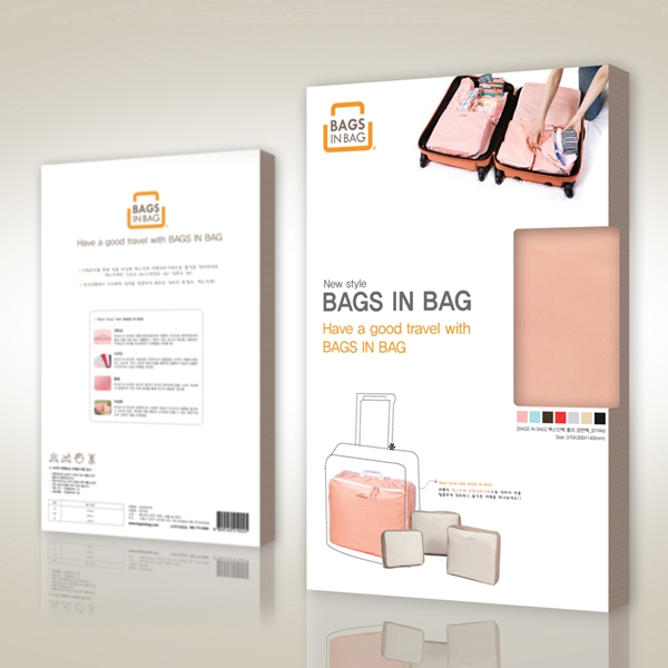 패키지 디자인 | Bags in Bag | 라우드소싱 포트폴리오