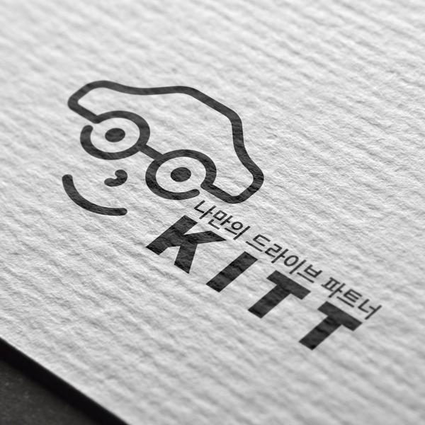 로고 디자인 | 키트 (KITT) | 라우드소싱 포트폴리오