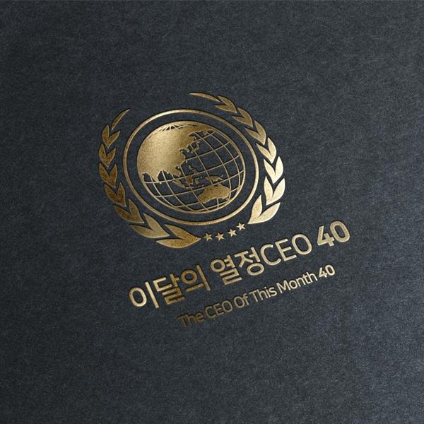 로고 디자인 | 국제언론진흥원 | 라우드소싱 포트폴리오
