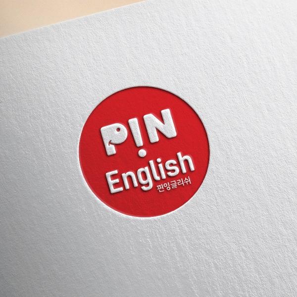 로고 디자인 | 핀에듀 로고 | 라우드소싱 포트폴리오