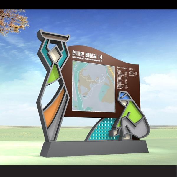 로고 + 간판 | 도로명안내판 디자인의뢰 | 라우드소싱 포트폴리오