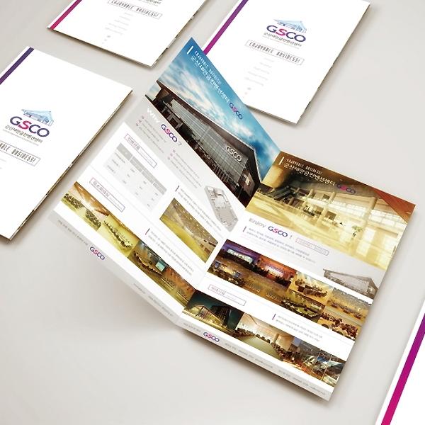 브로셔 / 리플렛 | GSCO 기업체용 리플렛 | 라우드소싱 포트폴리오