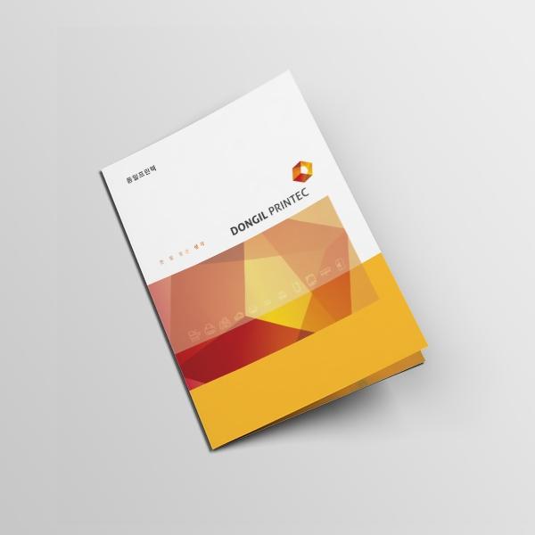 브로셔 / 리플렛 | ㈜ 동일프린텍 회사소개서 | 라우드소싱 포트폴리오