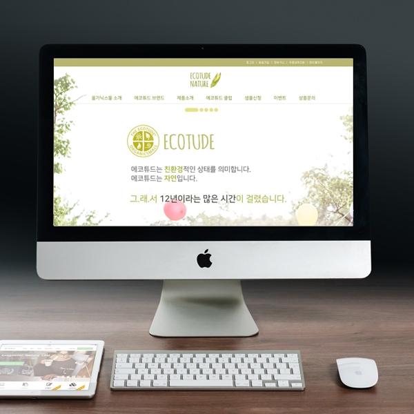 웹사이트 | 친환경 웹사이트 메인디자... | 라우드소싱 포트폴리오