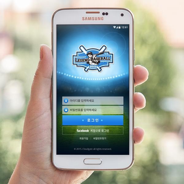 모바일 앱 | 레전드야구존 모바일 앱 ... | 라우드소싱 포트폴리오