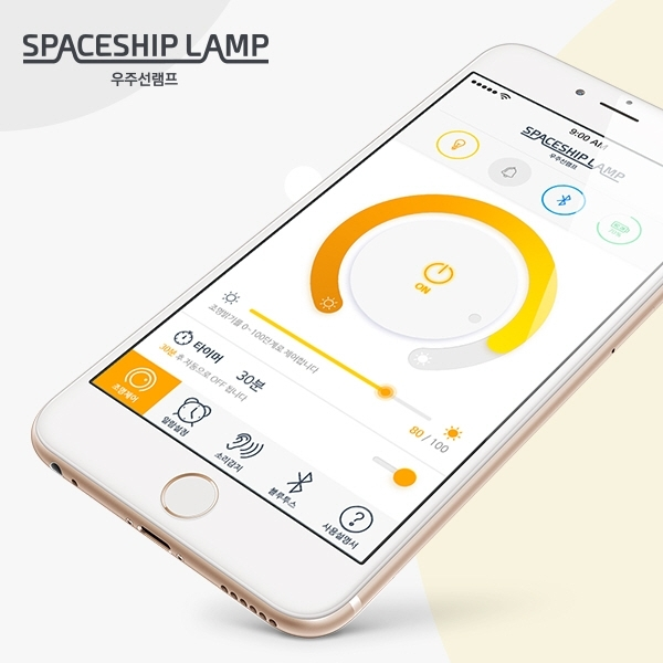 모바일 앱 | (주)함께하는사람들 | 라우드소싱 포트폴리오