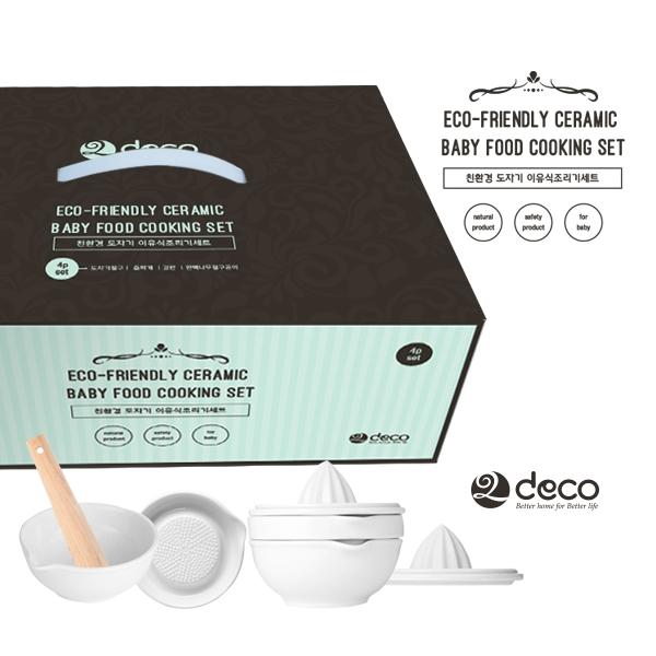 패키지 디자인 | 투데코 유아 이유식용품 ... | 라우드소싱 포트폴리오