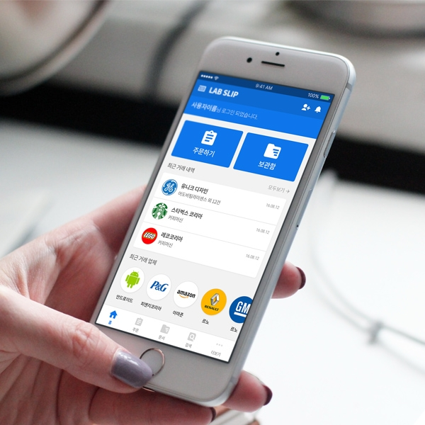 모바일 앱 | ELTU SQUARE | 라우드소싱 포트폴리오
