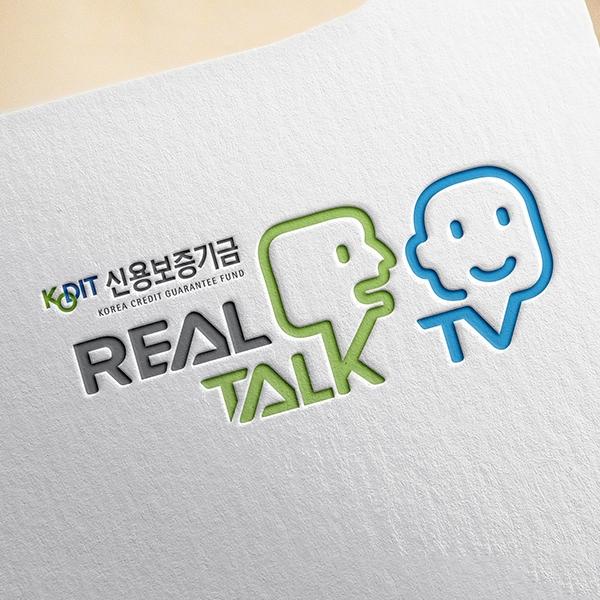 로고 디자인 | REAL TALK TV | 라우드소싱 포트폴리오