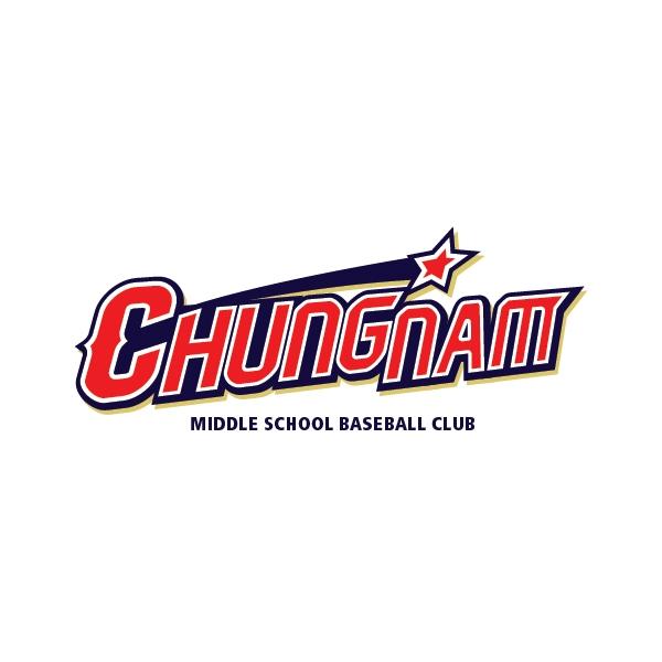 기타 디자인 | 대전 충남중학교 야구부 | 라우드소싱 포트폴리오