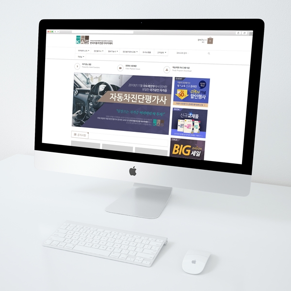 상세 페이지 | 메인 슬라이더와 광고배너 제작 | 라우드소싱 포트폴리오