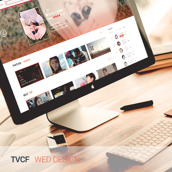 웹사이트 | TVCF의 신규 글로벌사... | 라우드소싱 포트폴리오