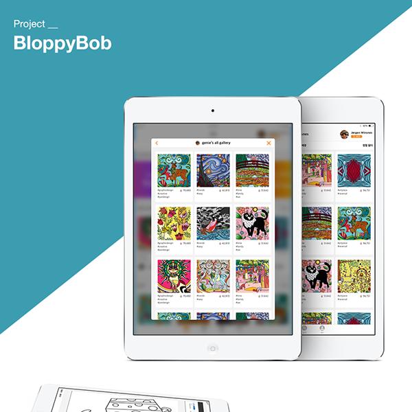 모바일 앱 | 색칠공부 앱 디자인 의뢰 | 라우드소싱 포트폴리오
