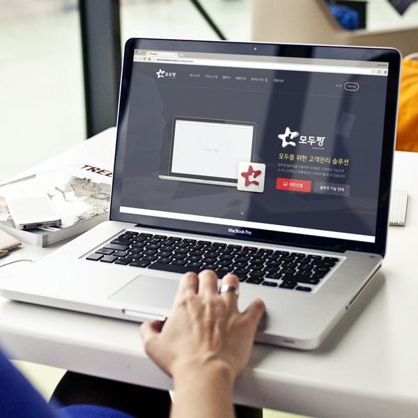 웹사이트 | 현정보시스템 홈페이지 개편 | 라우드소싱 포트폴리오