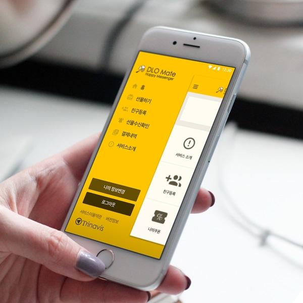 모바일 앱 | 에프아이티 | 라우드소싱 포트폴리오