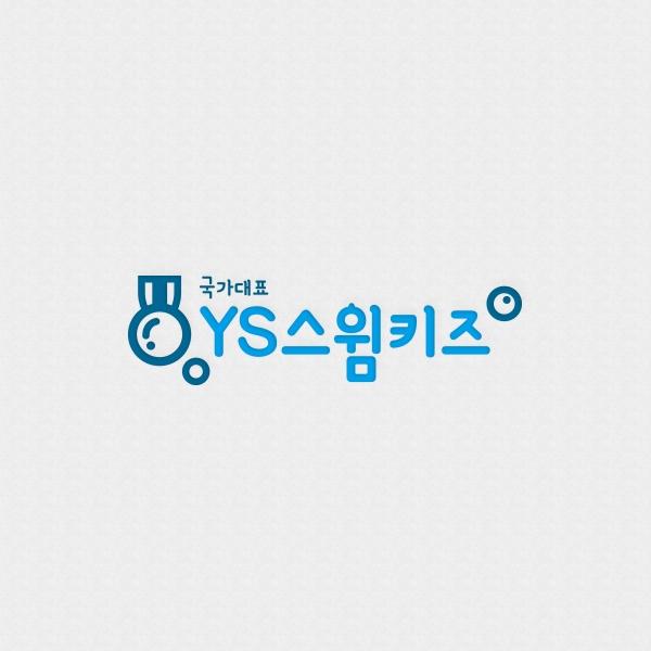 브랜딩 SET | YS 스윔키즈(swimk... | 라우드소싱 포트폴리오