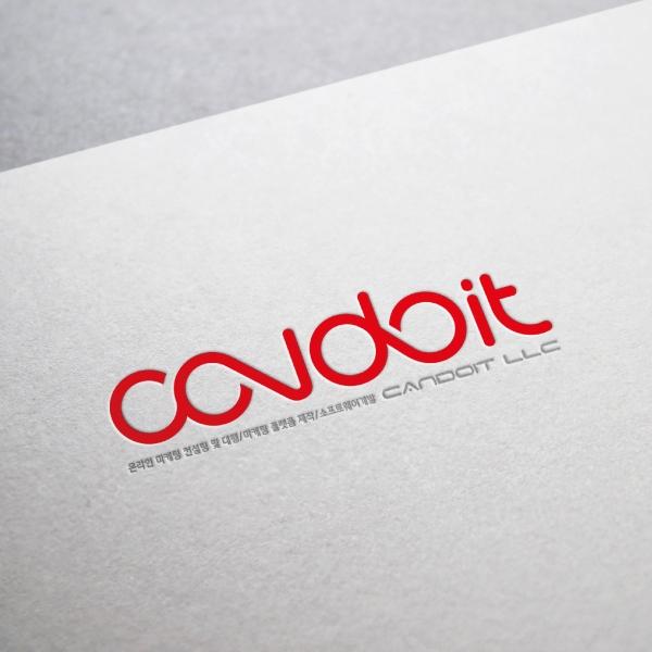로고 디자인 | CANDOIT / (유)캔두잇 | 라우드소싱 포트폴리오