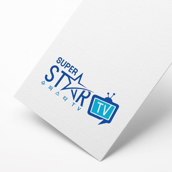 로고 + 명함 | SUPERSTAR TV ... | 라우드소싱 포트폴리오