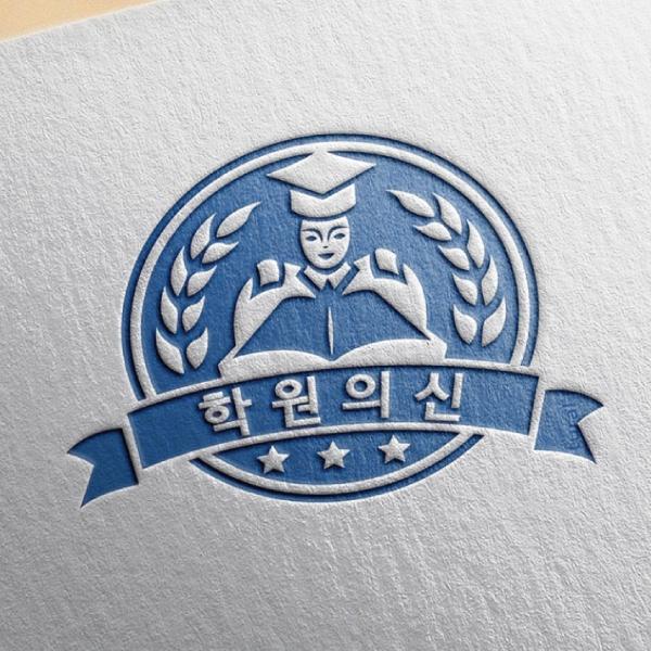 로고 + 명함 | 회사로고와 서비스BI 제... | 라우드소싱 포트폴리오