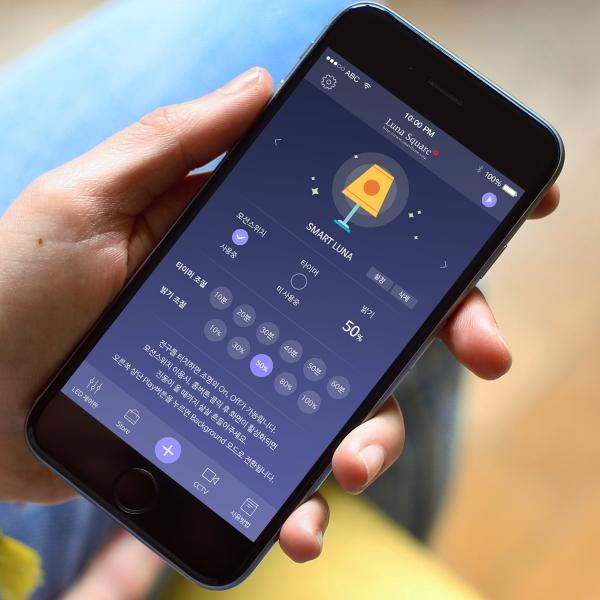 모바일 앱 | (주)지비솔루션즈 | 라우드소싱 포트폴리오