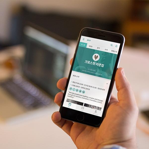 모바일 앱 | 크로스핏 앱 디자인 리뉴... | 라우드소싱 포트폴리오