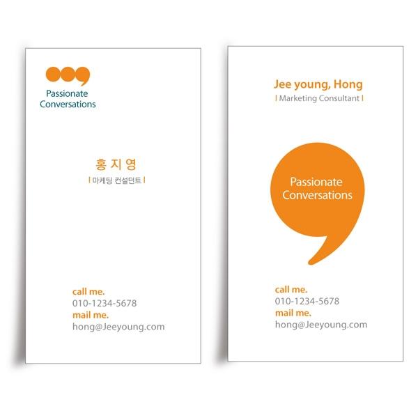 명함 / 봉투 | 명함 디자인 | 라우드소싱 포트폴리오