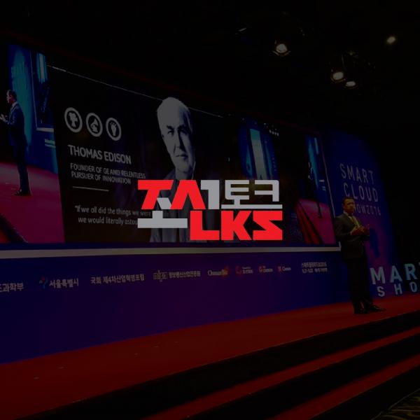 로고 디자인 | (주)조선뉴스프레스 | 라우드소싱 포트폴리오
