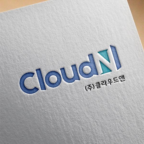 로고 디자인 | 클라우드앤 | 라우드소싱 포트폴리오