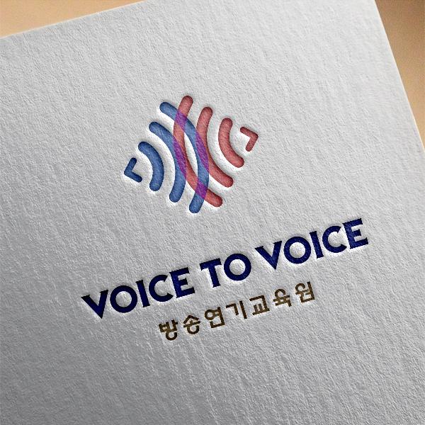 로고 + 간판 | VOICE TO VOIC... | 라우드소싱 포트폴리오