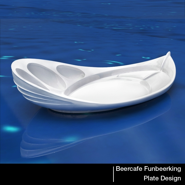 제품 디자인 | 펀비어킹에서 새로운 컨셉... | 라우드소싱 포트폴리오